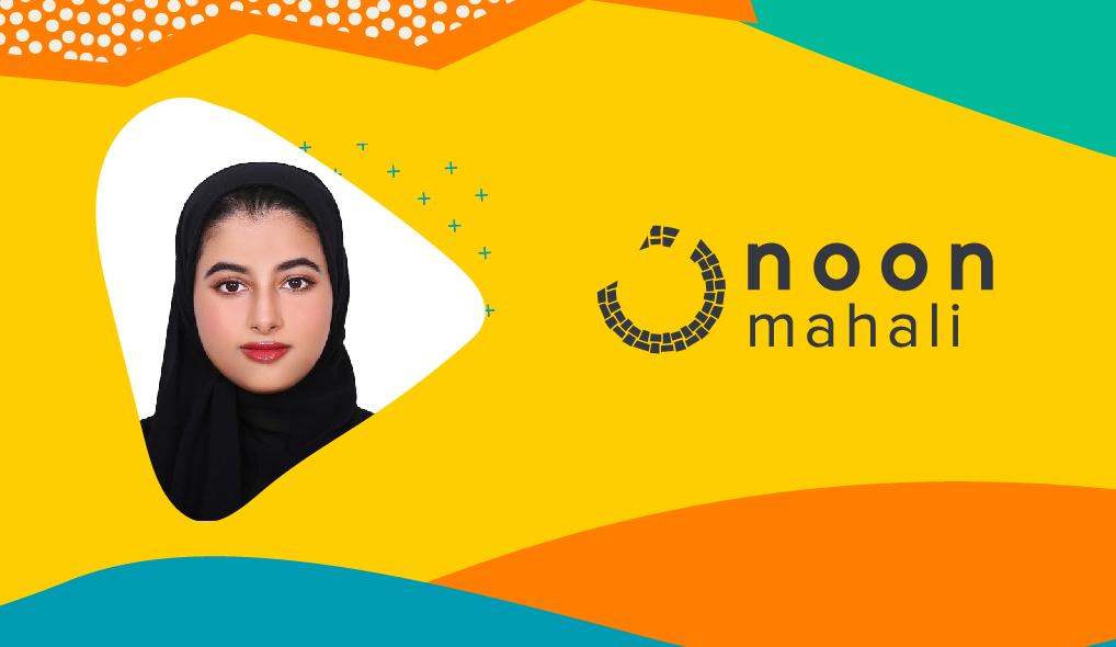 Inspirational Talk with Maryam AlHabroosh, Head of Mahali Program at noon
