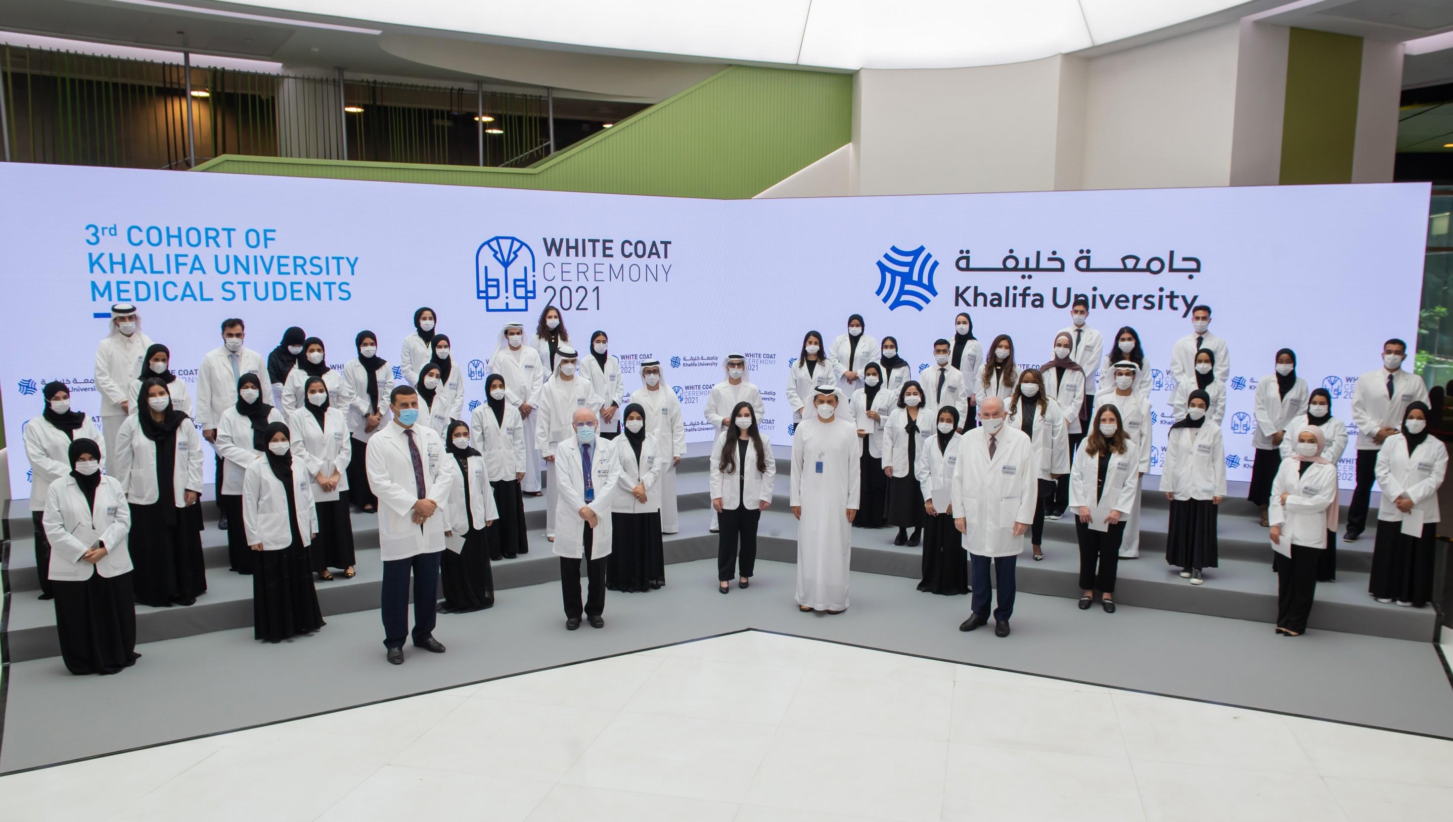 Khalifa University College of Medicine and Health Sciences Organizes White Coat Ceremony for Third Cohort of 49 Students