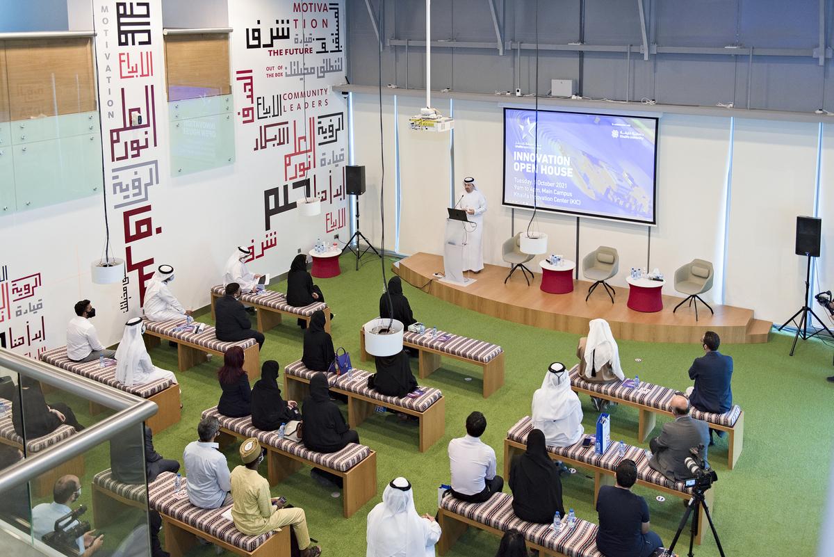 Khalifa Innovation Center Organizes 'Innovation Open House' on 5 October at Khalifa University Main Campus